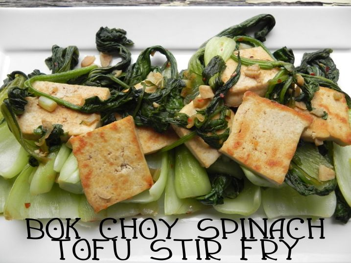 Stir Fried Bok Choy and Tofu | Cooking | Pinterest