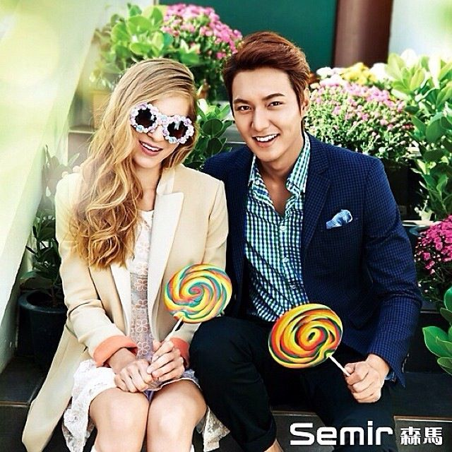 park shin hye and lee min hoo dating sim