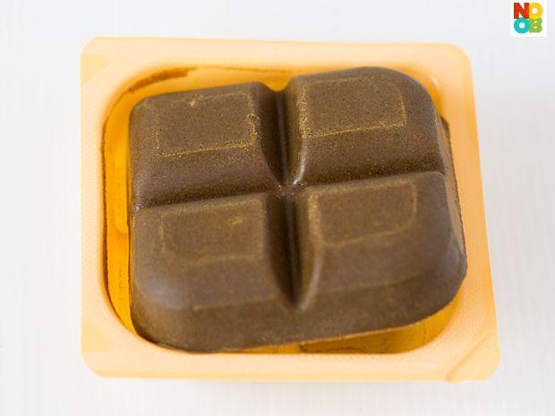 Japanese Curry Sauce Mix (Block)