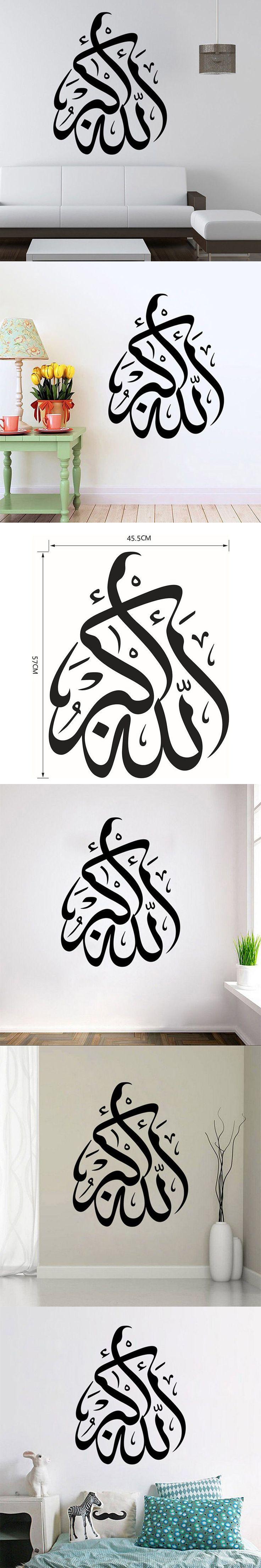 Stickers Islam Salon. Islam Pixerstick Sticker. Stickers Islam Salon ...