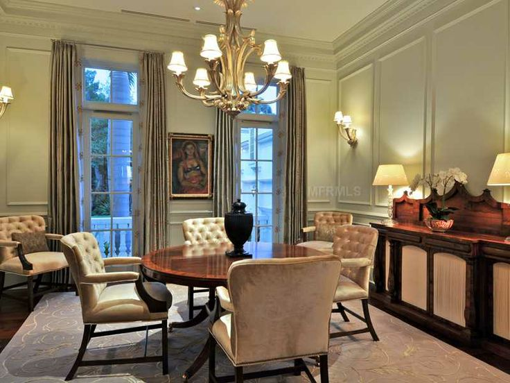 Stately dining room draperies | Window Treatment Ideas | Pinterest