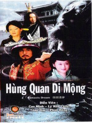 Phim Hùng Quang Dị Mộng