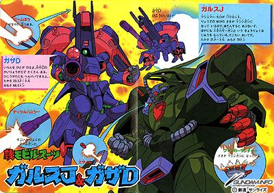 機動戦士ガンダムΖΖの画像 p1_19