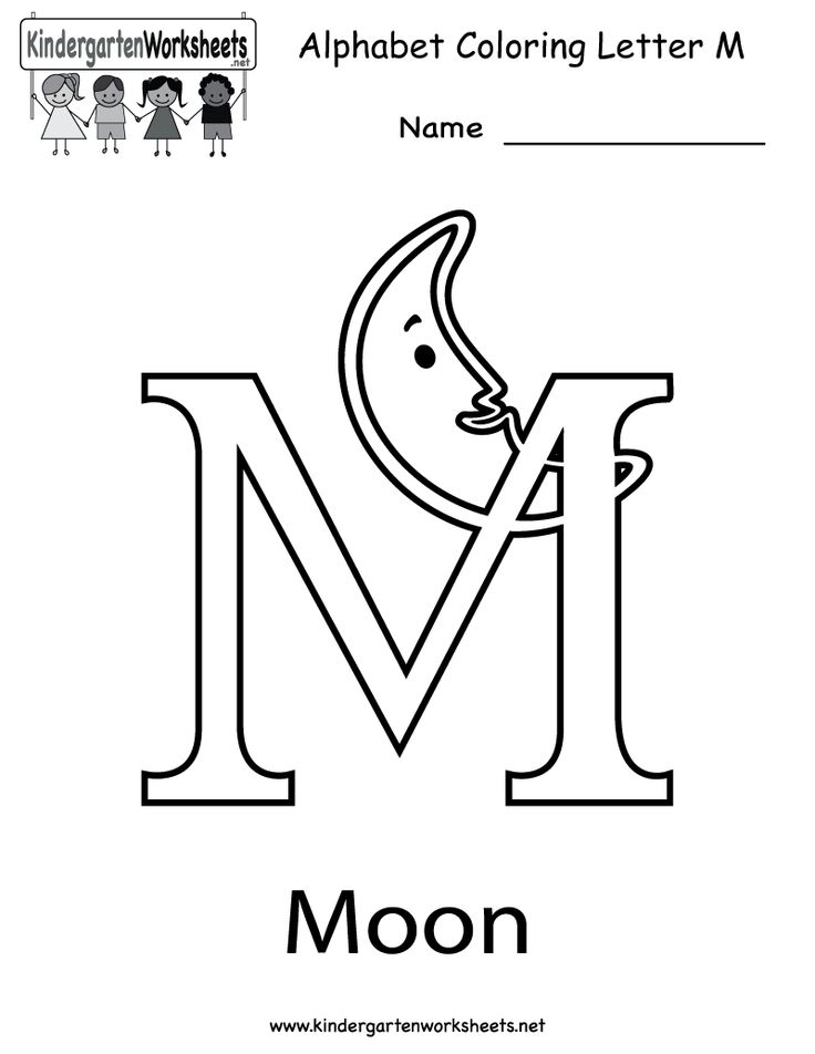 pre k letter coloring pages - photo#19