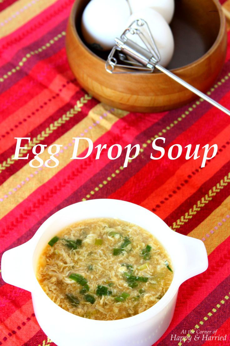 Egg Drop Soup - learn how to make restaurant-style egg drop soup at ...