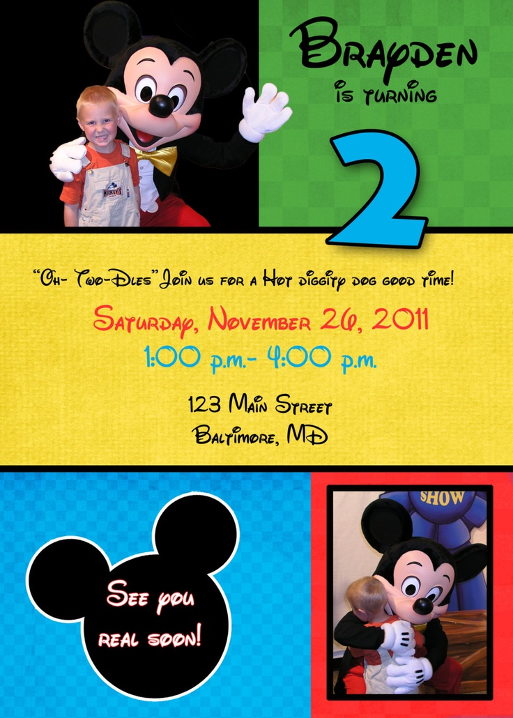 Mickey Mouse Birthday Party by keepsakesbychristy