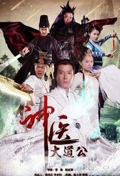 Phim Tân Thần Y Đại Đao