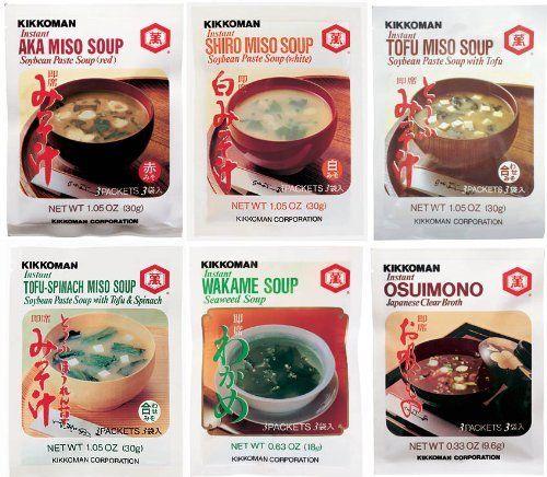 - Miso-tofu Soup, Tofu- Spinach Soup, Shiro Miso Soup, Aka Miso Soup ...