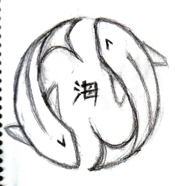 Asian Dragon Tattoo Sketch By Marinaalex On Deviantart: Tattoo_Design_Yin_Yang_Fish.jpg (585×619)