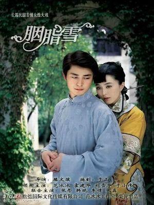 Phim Yên Chi Tuyết