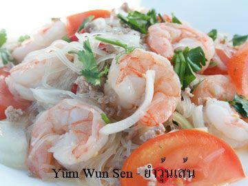 Yum Wun Sen or Thai Spicy Glass Noodle Salad. A favorite of mine and ...