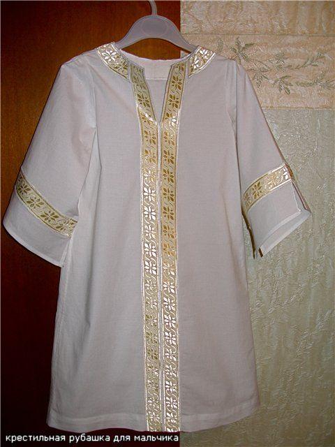 Как сшить крестильную рубашку