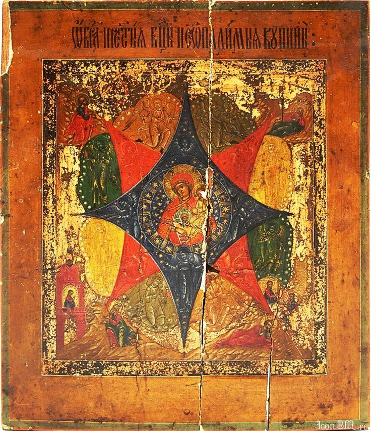 Неопалимая купина. Икона БМ | Religious art ...: pinterest.com/pin/339318153147587660