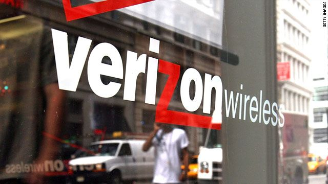 verizon fios equipment store