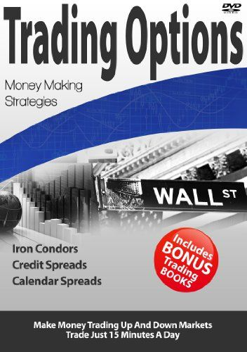 Condor trading system