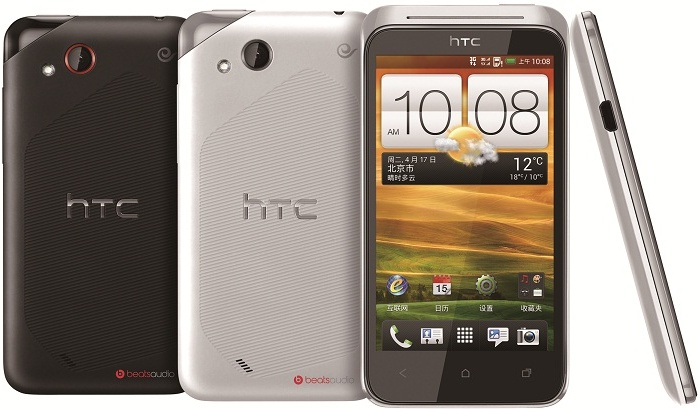 Lancement du htc desirevc un nouveau smartphone dualsim sous