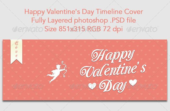 graphicriver valentine night party flyer
