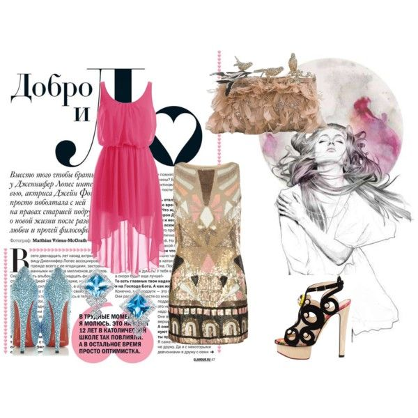 """""""duo"""" by rzbib on Polyvore"""
