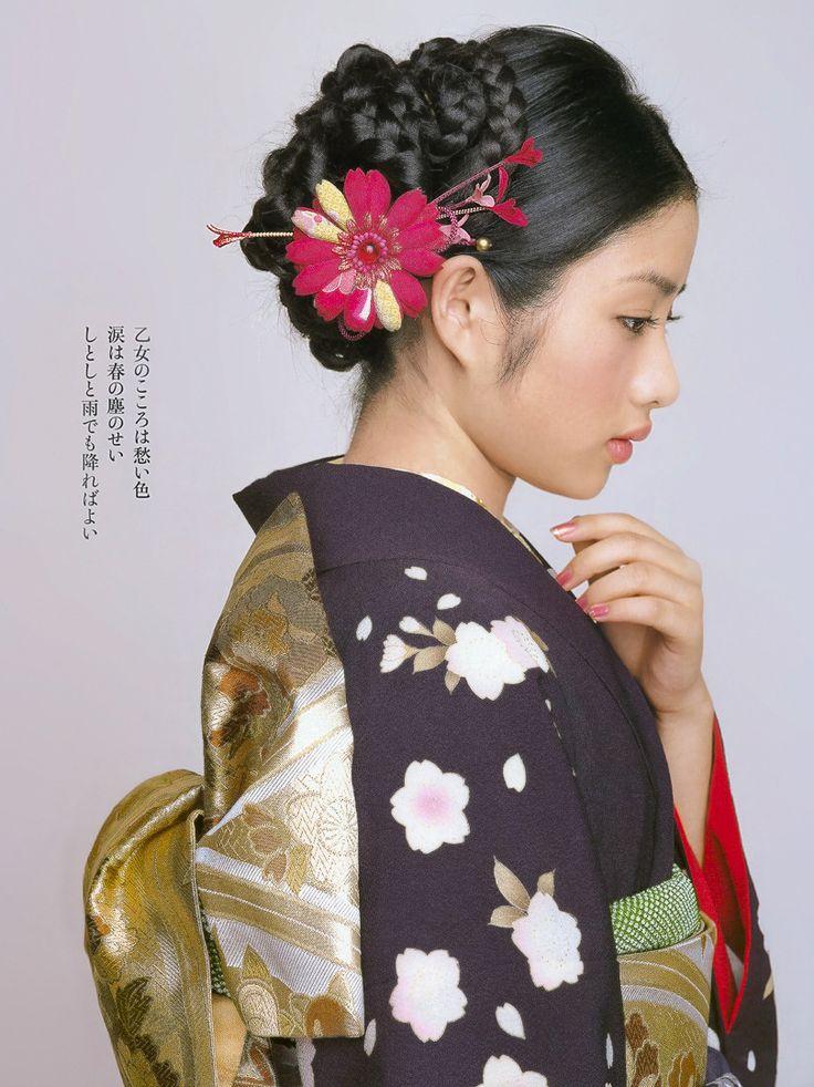 japanese girl wearing kimono - photo #38