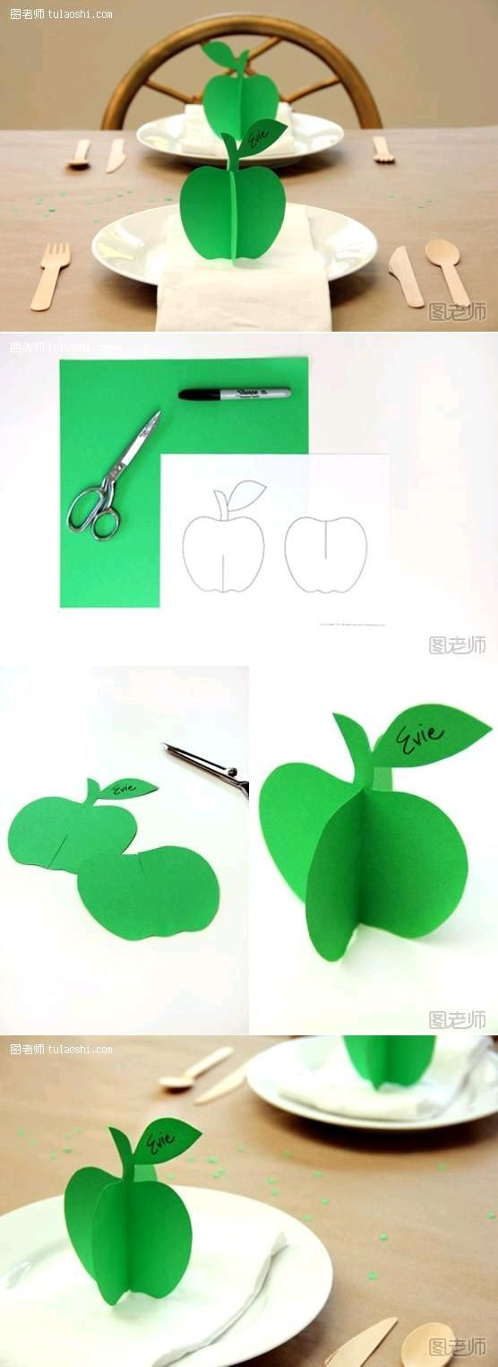 DIY 3D Paper Apple Ornament - would be cute for teacher luncheon/appreciation week