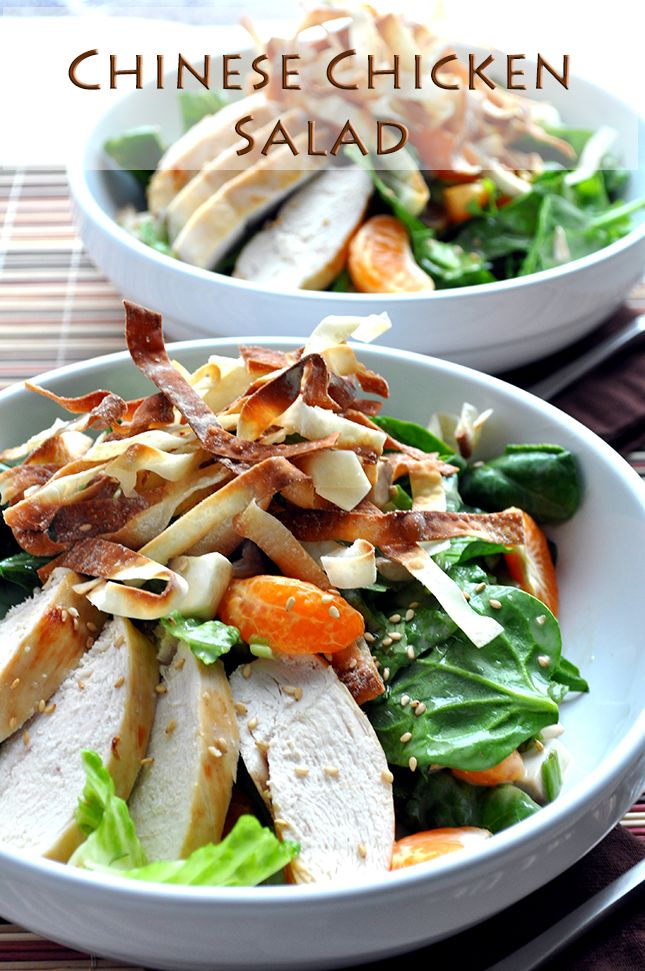 Chinese Chicken Salad. Love that this uses make-your-own wontons and ...