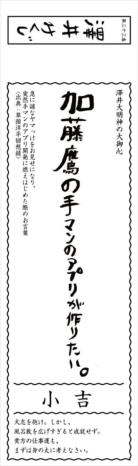 加藤鷹の画像 p1_22