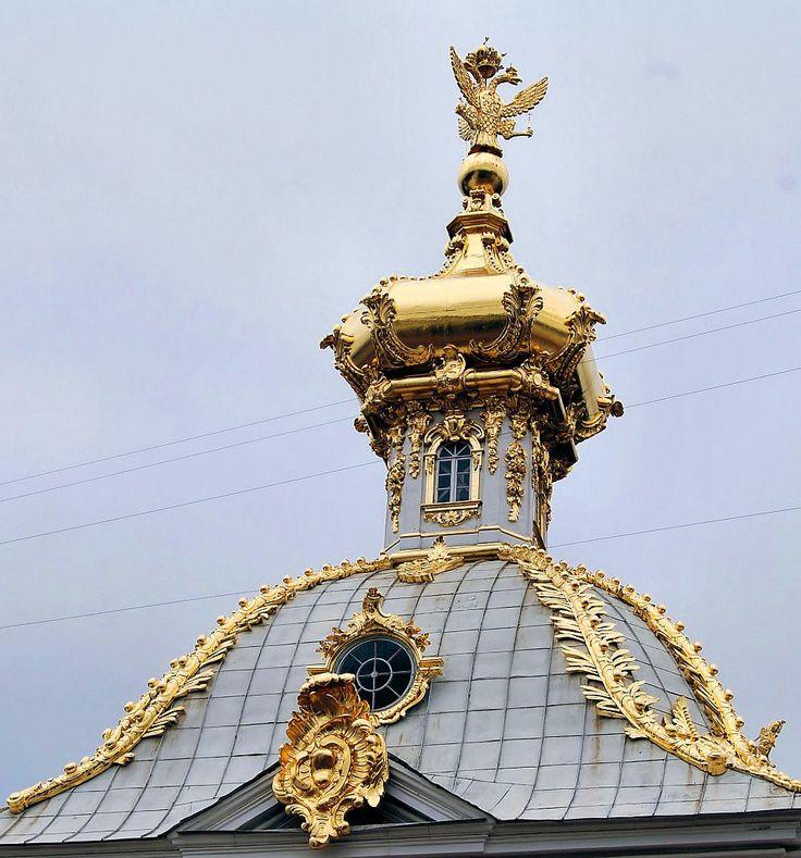 Coat-of-Arms Wing of Grand Peterhof PalaceSt. Petersburg, Russia
