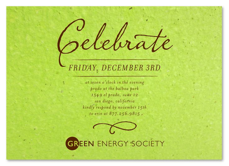 Business holiday party invitation wording professional event invitation template stopboris Images