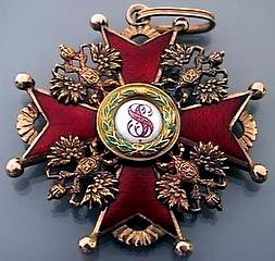 Gold and enamel Russian order of St. Stanislav
