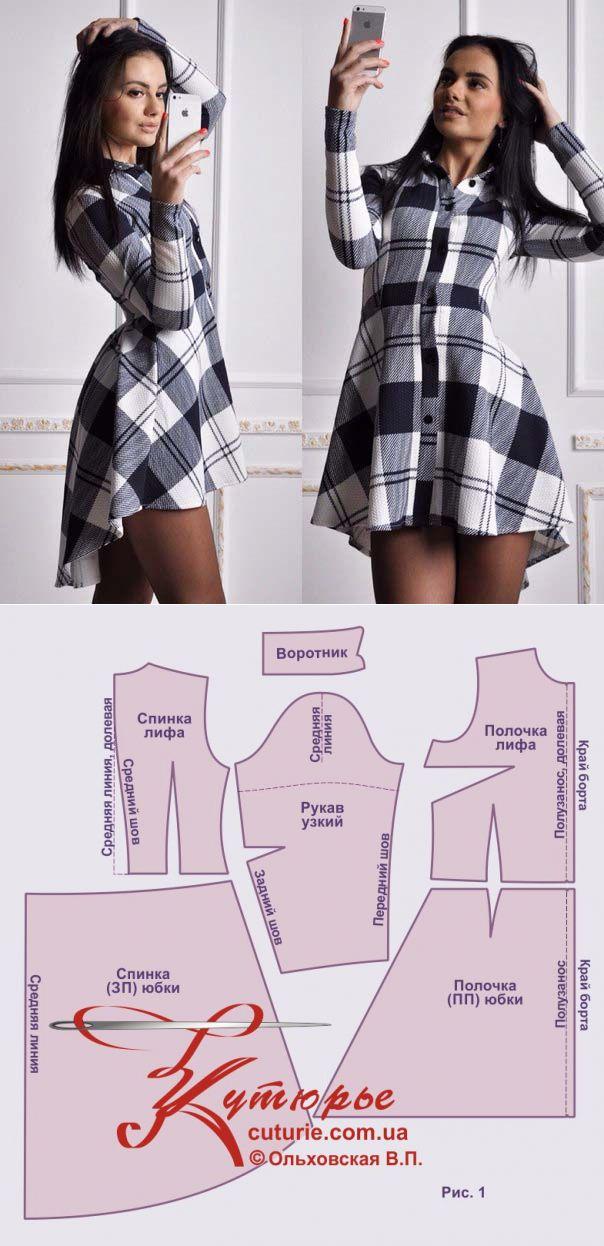 Как шить платье своими руками из рубашки