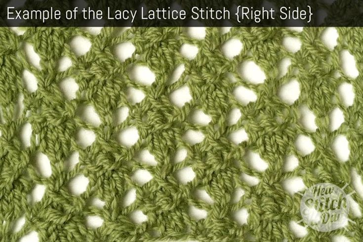 Crochet Stitches Lattice : Example of the Lacy Lattice Stitch {Right Side} I cant believe this ...