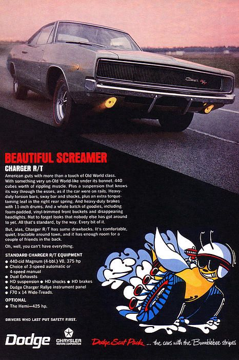 Muscle Car Ad Campaigns The Scat Pack Blog MCG Social - Cool young cars