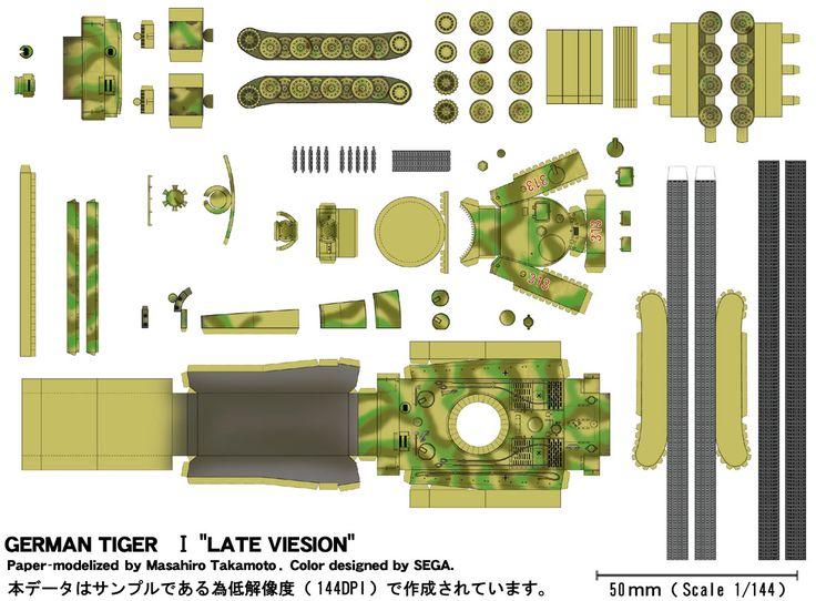 Макеты танков из картона своими руками схемы 56