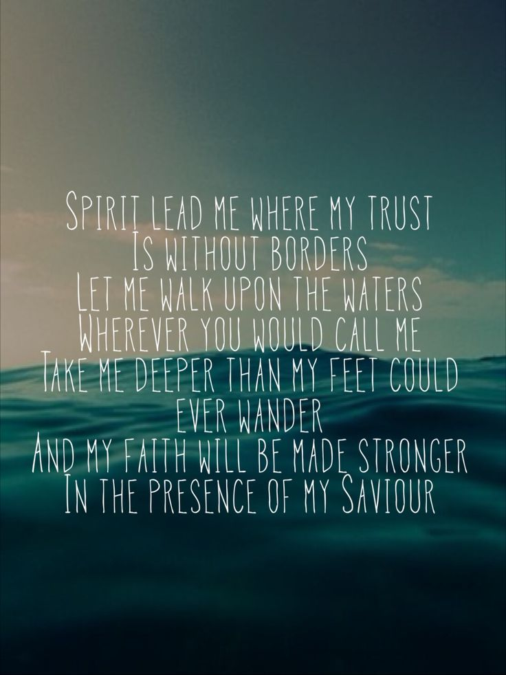 Songs with sea in the lyrics