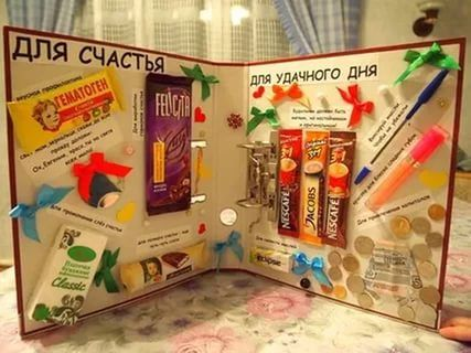 Сладкий подарок своими руками упаковка