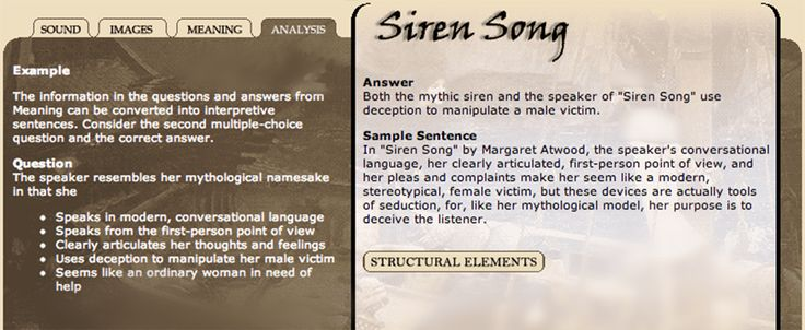 an analysis of the siren in siren song by margaret atwood Explication of siren song by margaret atwood essay 23rd, 2007 siren song margaret atwood's siren song is a lyric that consists of nine three-lined stanzas that neither possess any recognizable rhyme scheme nor rhythm.