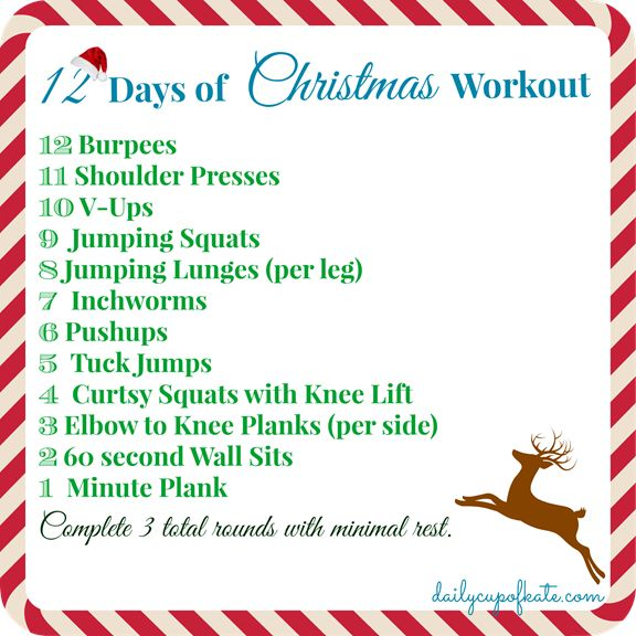 12 days of christmas workout fitness pinterest