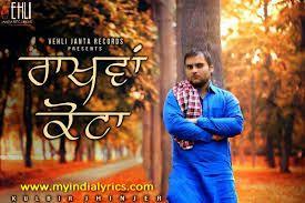 vipKHAN.org Provides Punjabi Mp3 3gp Mp4 Bollywood Videos Download ...