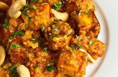 Butter Paneer Masala — Punchfork | Epicurean | Pinterest