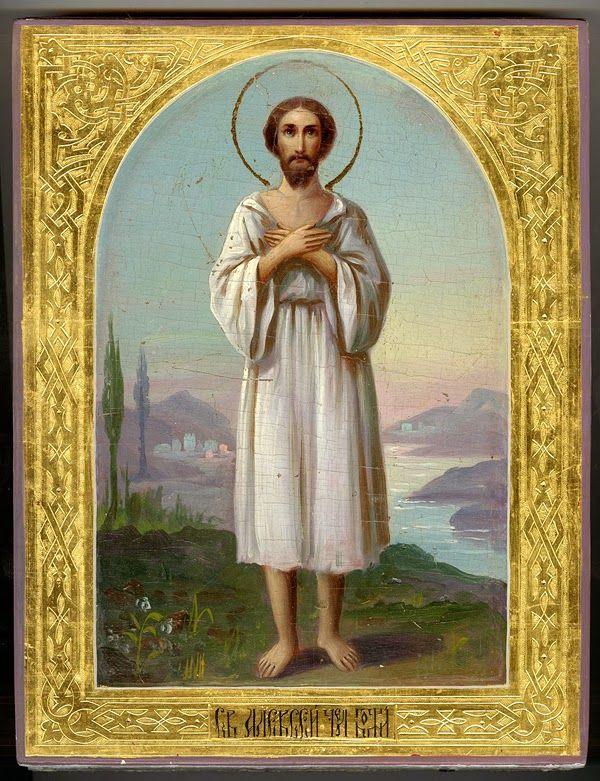 Oracion para san alejo