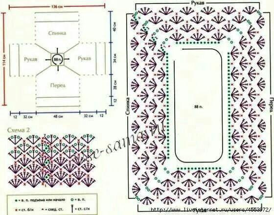 Узоры кокеток для вязания крючком 8048