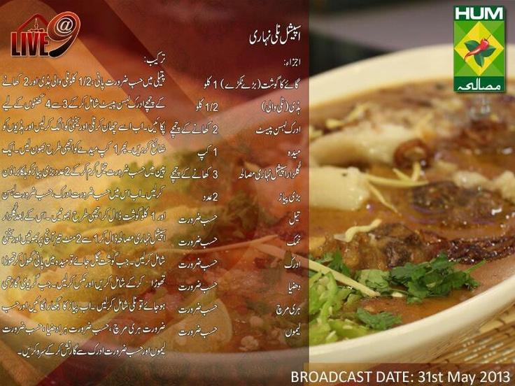 beef stew nihari indian beef stew recipes dishmaps nihari indian beef ...