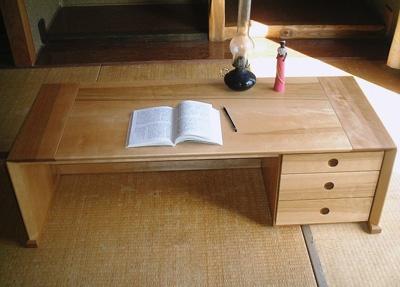 Š÷ ã'©'ç Floor Desk Design ideas