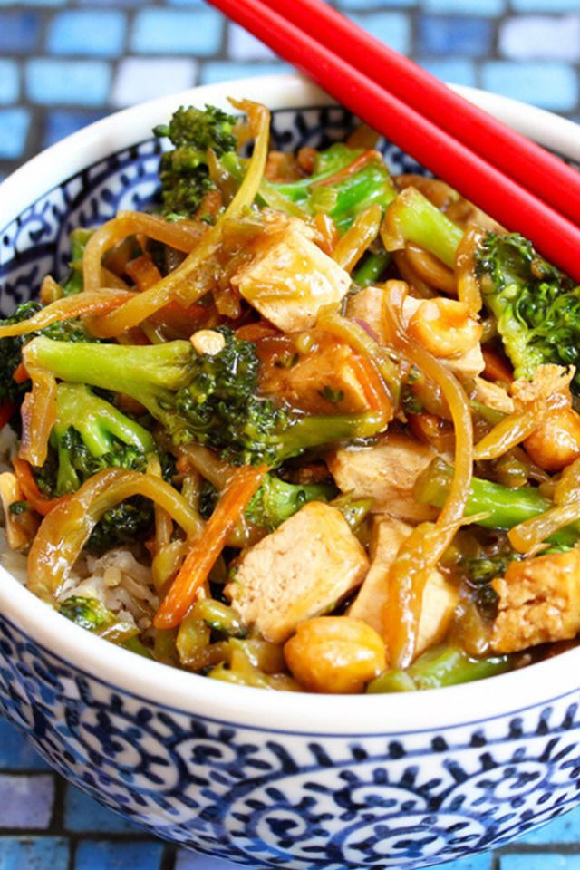 Broccoli Tofu Stir-Fry with Brown Rice | Food and Libations | Pintere ...