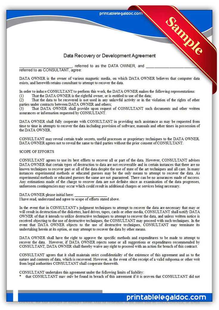 printable data recovery or development agreement template