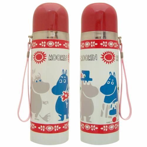 Moomin Characters Flask