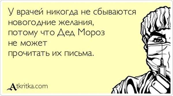 Анекдот: К пожилой даме приходит ветеринар: заболела…