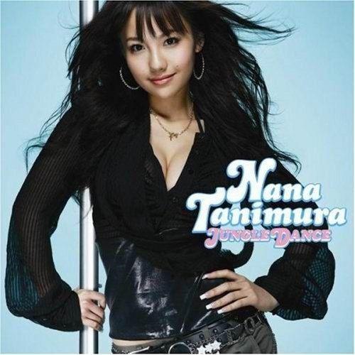 NANA TANIMURA | Asians hot and sexy | Pinterest