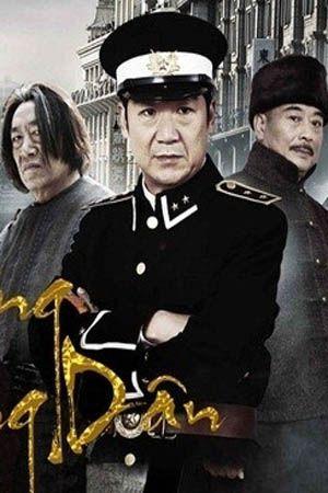 Phim Anh Hùng Nông Dân