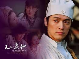 Phim Thiên Ngoại Phi Tiên